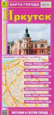 Irkutsk. Karta goroda