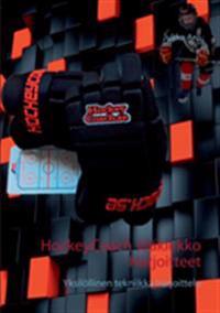 HockeyCoach Jääkiekko Harjoitteet : Yksilöllinen tekniikka harjoittelu