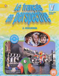 Le francais en perspective 5: Methode de francais: Partie 2 / Frantsuzskij jazyk. 5 klass. Uchebnik. V 2 chastjakh. Chast 2