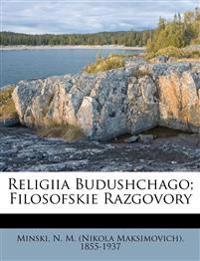 Religiia Budushchago; Filosofskie Razgovory