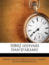 10842 iishvari dan'd'akamu