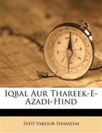 Iqbal Aur Thareek-E-Azadi-Hind