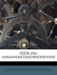 10536 jnj-aanaanan'dasubhoodhini