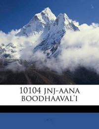 10104 jnj-aana boodhaaval'i