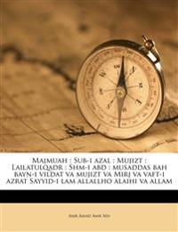 Majmuah : Sub-i azal : Mujizt : Lailatulqadr : Shm-i abd : musaddas bah bayn-i vildat va mujizt va Mirj va vaft-i azrat Sayyid-i lam allallho alaihi v