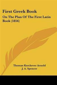 First Greek Book