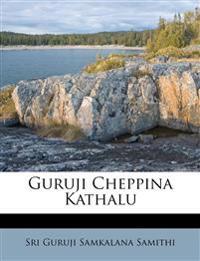 Guruji Cheppina Kathalu