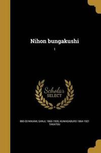JPN-NIHON BUNGAKUSHI 1