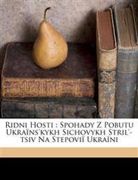 Ridni hosti : spohady z pobutu Ukraïns'kykh sichovykh stril'-tsiv na stepoviï Ukraïni