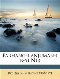 Farhang-i anjuman-i r-yi Nir