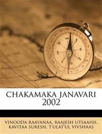 chakamaka janavari 2002
