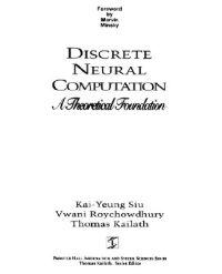 Discrete Neural Computation