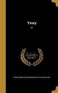 UKR-TVORY 01