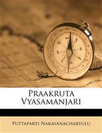 Praakruta Vyasamanjari