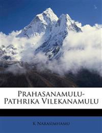 Prahasanamulu-Pathrika Vilekanamulu