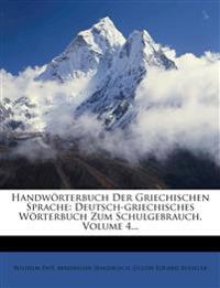 Handwörterbuch Der Griechischen Sprache: Deutsch-griechisches Wörterbuch Zum Schulgebrauch, Volume 4...