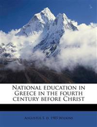 National education in Greece in the fourth century before Christ