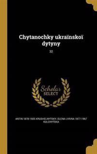 UKR-CHYTANOCHKY UKRAINSKOI DYT