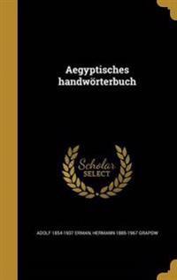 GER-AEGYPTISCHES HANDWORTERBUC