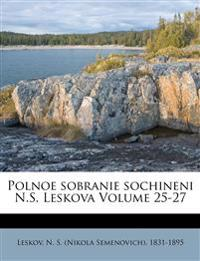 Polnoe sobranie sochineni N.S. Leskova Volume 25-27