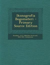 Ikonografia Bogomateri