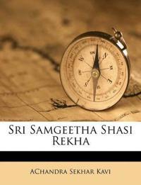 Sri Samgeetha Shasi Rekha