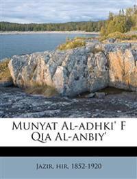 Munyat Al-adhki' F Qia Al-anbiy'
