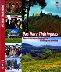 Herz Thüringens - Inselsberg