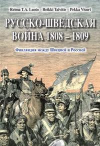 Russko-Svedskaja voina 1808-1809