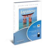 Japanese Premium Edition