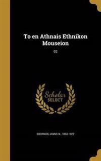 GRE-TO EN ATHNAIS ETHNIKON MOU