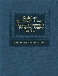 Kashf al-ghummah f mad sayyid al-ummah  - Primary Source Edition