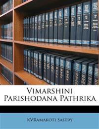 Vimarshini Parishodana Pathrika