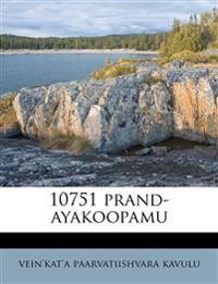10751 prand-ayakoopamu