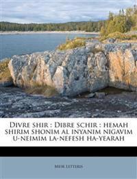 Divre shir : Dibre schir : hemah shirim shonim al inyanim nigavim u-neimim la-nefesh ha-yearah