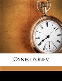 Oyneg yonev