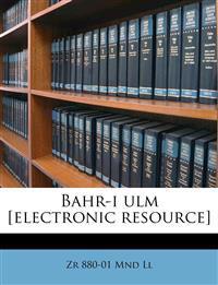 Bahr-i ulm [electronic resource]