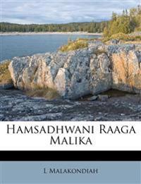 Hamsadhwani Raaga Malika