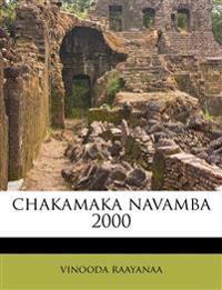 chakamaka navamba 2000