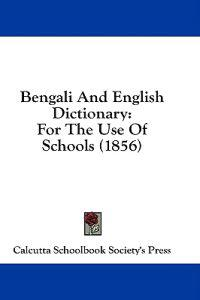 Bengali And English Dictionary: For The Use Of Schools (1856)