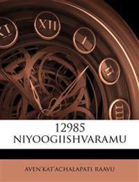 12985 niyoogiishvaramu