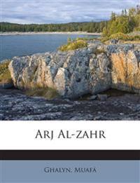 Arj Al-zahr
