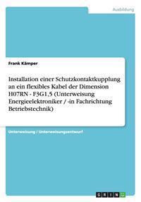 Installation einer Schutzkontaktkupplung an ein flexibles Kabel der Dimension H07RN - F3G1,5 (Unterweisung Energieelektroniker / -in Fachrichtung Betr
