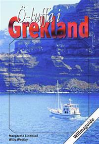 Ö-luffa i Grekland