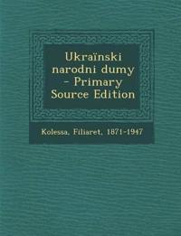 Ukraïnski narodni dumy