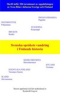 Svenska språkets vandring i Finlands historia