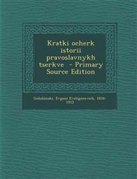 Kratki Ocherk Istorii Pravoslavnykh Tserkve