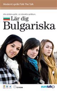 Talk the Talk Bulgariska