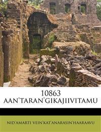10863 aan'taran'gikajiivitamu