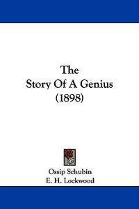 The Story of a Genius